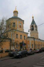 Святыни, связанные со Христом и Его Матерью: где им можно поклониться в Москве